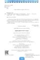 Орфографический словарь 1-4 кл